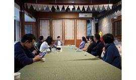 【团建&年会服务】古琴茶艺体验