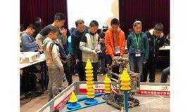 <体验人工智能>3-16岁0元乐高/机器人/编程/创客体验课4选1-仅上海地区可参加