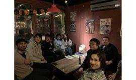 中日语言文化交流沙龙