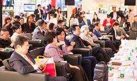 2019中国职业装产业供应链大会