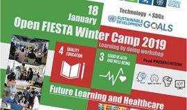 分享会 | 未来教育&医疗健康 SDG Meetup | Future Learning and Healthcare