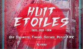 意大利新浪潮派呈献:日本迪斯科派对组织 Huit Etoiles