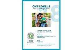 """One Love 18"" — Ashley18岁的慈善音乐会"