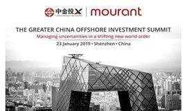 大中华区离岸投资峰会:在风云变幻的全球环境下应对投资不确定性因素:2019 • 中国深圳
