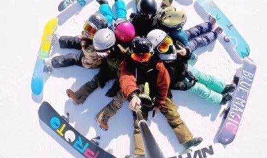 万科石京龙滑雪场-特价168全天不限时滑雪【送头盔-送保险】领队免费教学