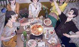 这个圣诞我们一起吃火锅吧