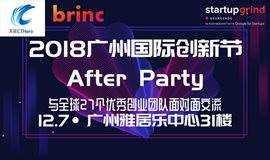 2018广州国际创新节After Party | 与全球27个优秀创业团队面对面交流 | Startup Grind十二月活动