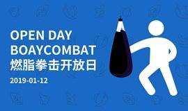 OPEN DAY X BOAYCOMBAT燃脂拳击开放日