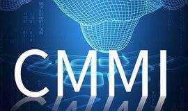 CMMI2.0研讨会