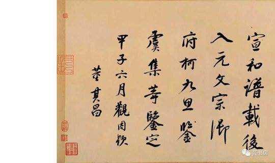 1216#赏【董其昌展】+尝【上海美食】+逛【松江醉白池】