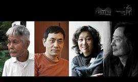 【方所•广州国际文学周】中日韩三国诗人对话
