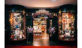 【新店文化活动】完美的一天西西弗体验日——广州雲門NEW PARK店