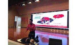 中国红十字会救护员培训班