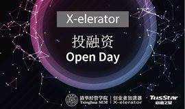 【第二十五期至二十九期】X-elerator 投融资 Open Day