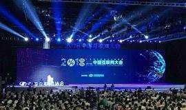 12月23日 · 北京 中小微企业【互联网+免费模式营销运营】高峰创业投资新媒体论坛