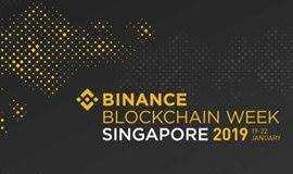 币安区块链周:新加坡2019—币安峰会
