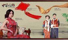 【周日免费特邀活动】特邀国内著名服装专家赵波老师现场分享~中国传统服装文化以及精品服装文物的赏析