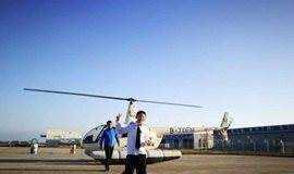 梦铸蓝天航空体验亲子活动,挑战2万米高空