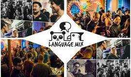 Language Mix之夜:多国语言交流\交友活动