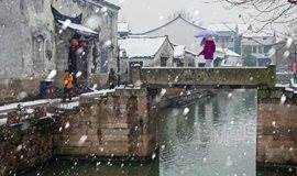 【单身专题】相约栲栳山古道,探寻浙东千年古镇的旧时光(1天)