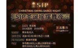 SIP圣诞摇摆舞夜
