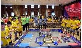 乐高机器人大型作品展,免费领4次人工智能活动体验!