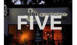 戴言5周年,创意晚会 Give Me Five!