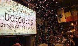 12.31 迷波隆跨年聚会:快来收割你的粉丝团!