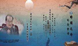 纪念金庸 | 你的江湖,我的世界