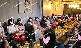 12月15日深圳高品质单身派对丨8090、才子佳人、高颜值、高收入精品联谊