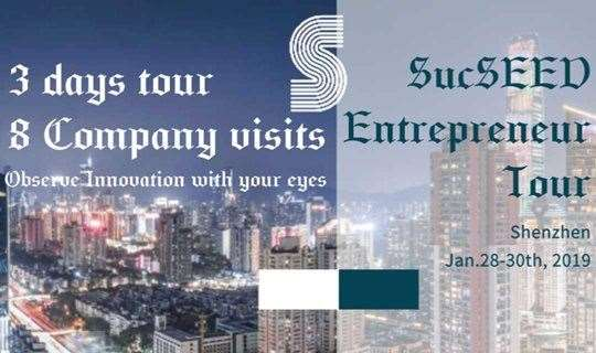 [SucSEED Entrepreneur Tour] Yo Entrepreneurs, want to have a meaningful vacation?