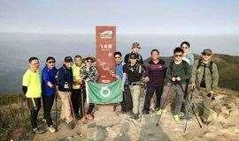 【1296米】广东四大名山罗浮山 登飞云顶15KM穿越 第2期 1月26日
