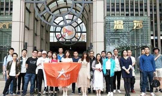 1.26国贸温莎狼人杀烧脑抵抗KTV唱歌欢乐聚会