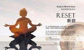 Reset 新启 | Meditation Course 颂钵冥想课程