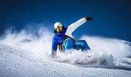 太子岭滑雪|一日往返成都周边最棒的滑雪场(直通车+门票+滑雪票)
