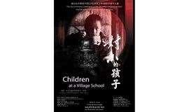 纪录片展映|村小的孩子,暴烈无声的命运