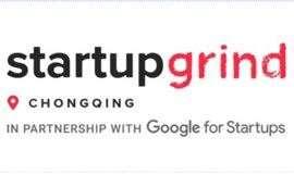 Startup Grind CQ#6 重庆炉边访谈第六期:启动你2019年的战略规划   Startup Grind Fireside Event
