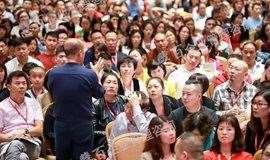 3000多企业家老板的学习盛宴!使用员工的能力=团队创造的能力!