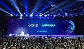 1月6日 · 北京 中小微企业【互联网+免费模式】高峰论坛
