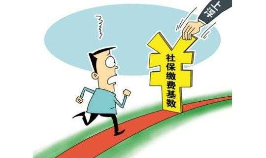 《2019社保新政》企业招工用工法律风险防范精品课