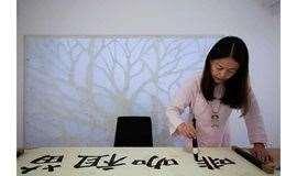【苗祖咖啡●静心书法】1月24日 与王小云老师一起感受书法文化的美好