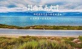 3.9-16日|经典云南-大理-洱海-丽江-泸沽湖-玉龙-虎跳峡-香格里拉