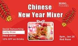 Beijing Foodies Chinese New Year Mixer