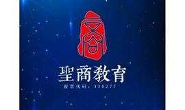 1月圣商教育之《上市流水线》精华研讨会323期(昆明站)