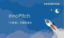 innoPitch   大数据专题路演会