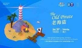 故事音乐会《老海盗》带小朋友看野蛮老海盗和调皮小男孩的友谊建立