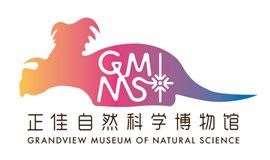 【广州】新网红打卡圣地!正佳自然科学博物馆~1大1小亲子票仅需78元~即买即用!春节,周末可使用~免预约!不加收~