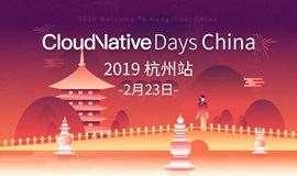 Cloud Native Days China 2019  杭州站