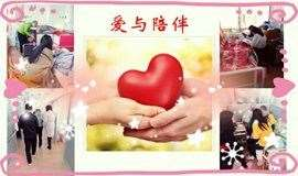 爱与陪伴-大塘颐老院探访活动