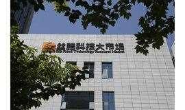 2019年西安高新区  促进民营经济发展的十条措施  政策申报培训会
